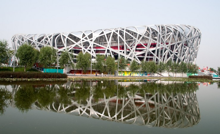Another view of the Birds Nest, Olympic Green, Beijing