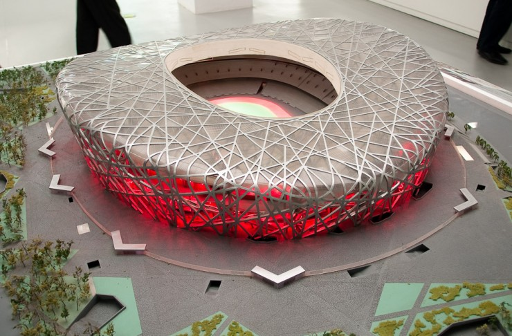 A model version of the National Stadium
